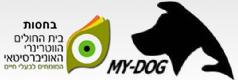 לימודי כלבנות טיפולית - מאי דוג לוגו