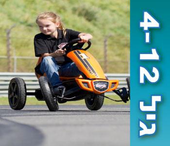 מכוניות פדלים לגילאי 4 עד 12