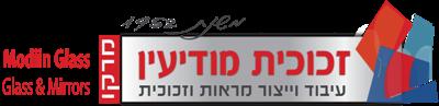 לוגו - זכוכית מודיעין