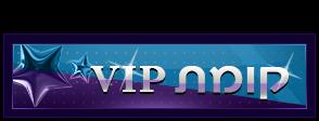 קומת VIP