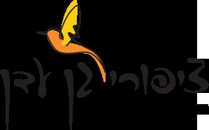 ציפורי גן עדן - חנות חיות ברמת גן והסביבה