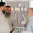 יש הסכם הרבנות מונעת מצהר לחתן ynet 15.11.2011 מאת קובי נחשוני