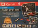 KONISHI סוללת גיבוי KO-14000