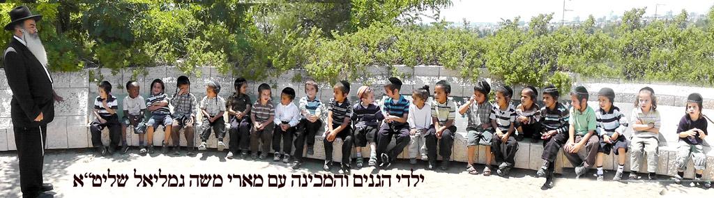 ילדי תימן