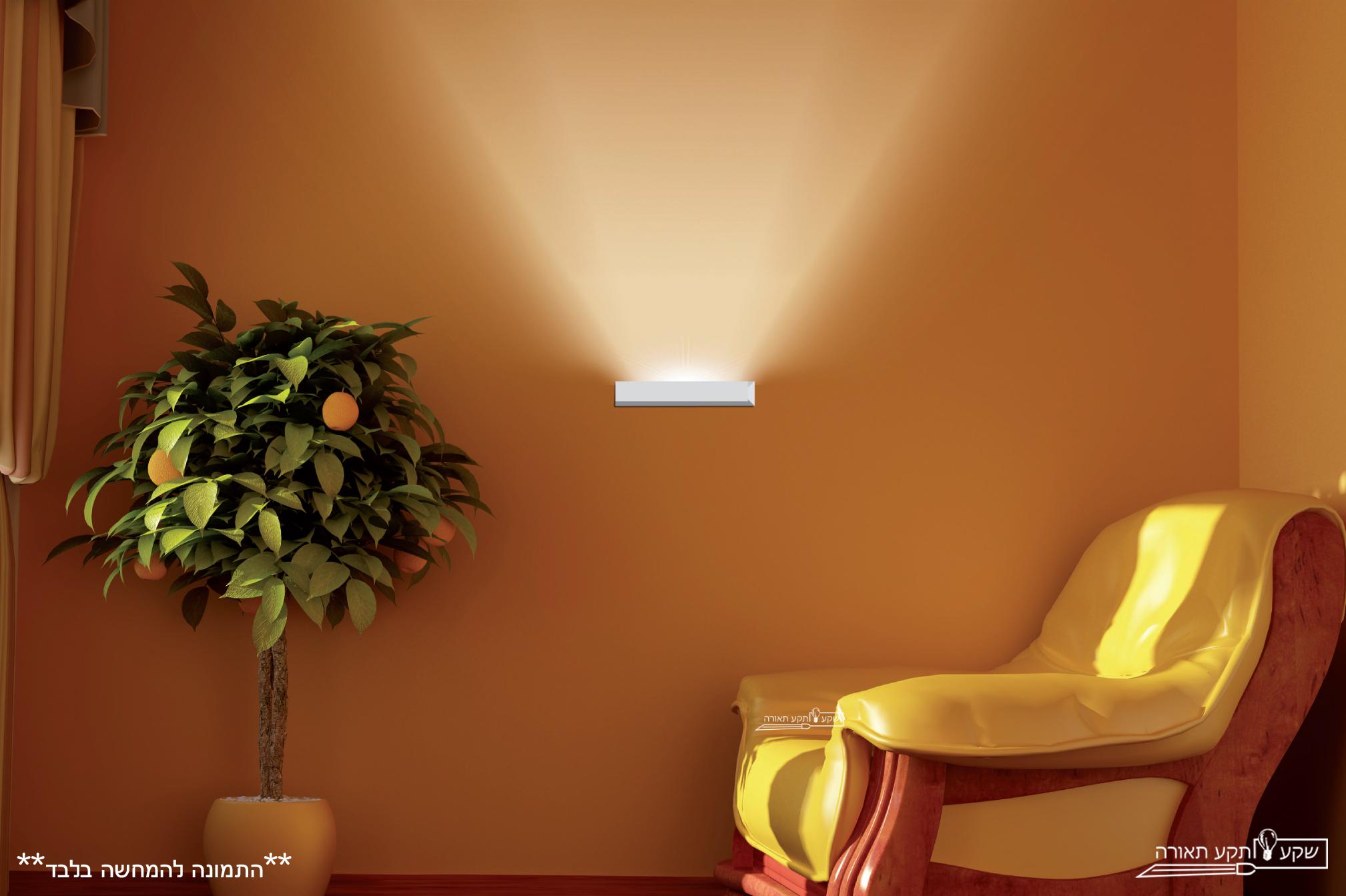 מנורת אפלייט מלבן, לד מובנה, משלימה לחדרים