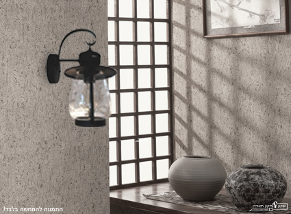 מנורת קיר מסוגננת עם טיפות