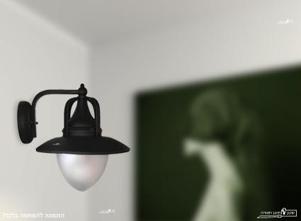 מנורת קיר דקורטיבית שחורה