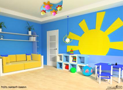 צמוד תקרה צבעוני