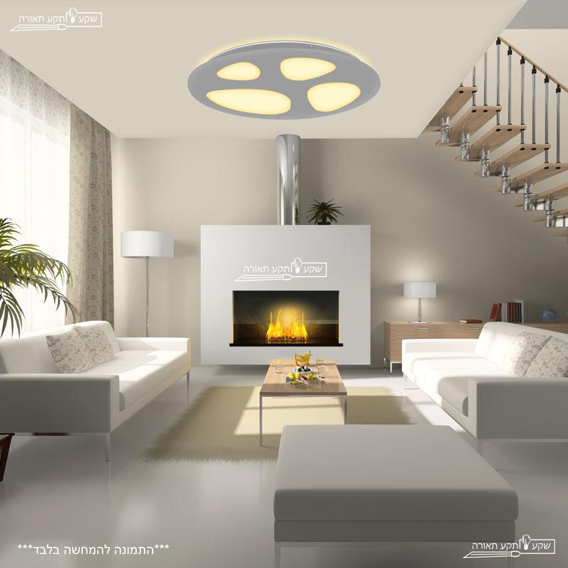 גוף תאורה  אמורפי לסלון לד מובנה סדרת לגונה