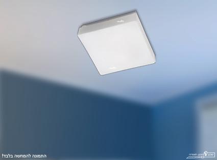 גוף תאורה  דמוי קוביה