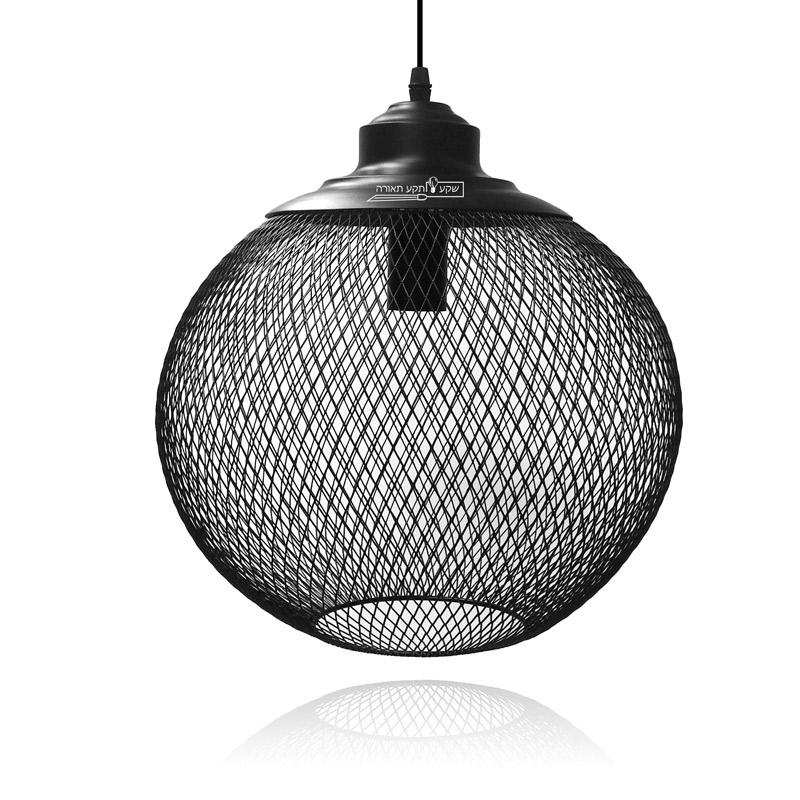 גוף תאורה גלוב רשת גדול לתאורת סלון