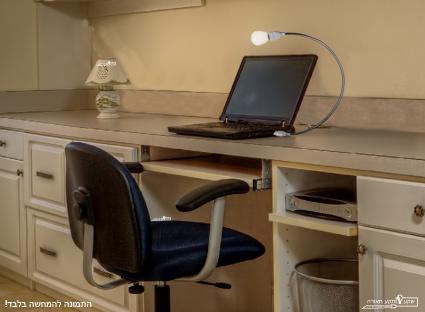 מנורה למחשב