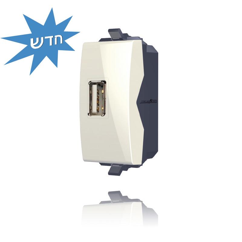 שקע USB לקיר