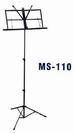 עמוד תווים שחור דרגון  DRAGON  MS110