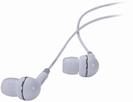 זוג אוזניות איקון  ICON SCAN2 WH